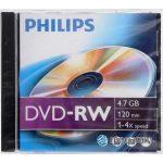 Philips DVD-RW47 4x újraírható DVD lemez