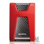 """ADATA AHD650 2,5"""" 1TB USB3.1 ütésálló piros külső winchester"""