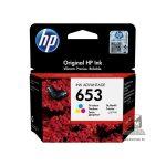 HP 3YM74AE (653) háromszínű tintapatron