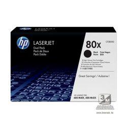 HP CF280XD (80X) fekete duo-pack nagykapacítású toner